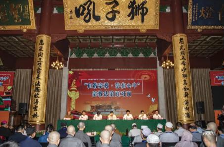 """浙江省""""和谐宗教·法在心中""""宗教法治面对面活动在杭州举行(图)"""