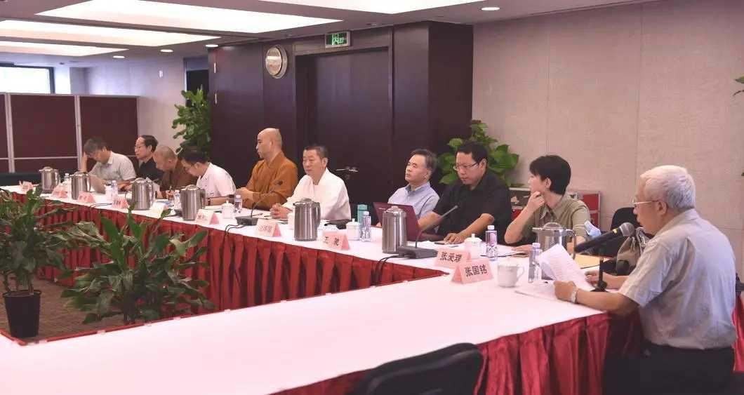 上海市民族宗教局召开2020年度宗教院校工作会议(图)