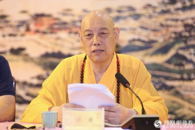 普陀山佛教协会召开庚子年七月十二全山执事圆职会议(图)