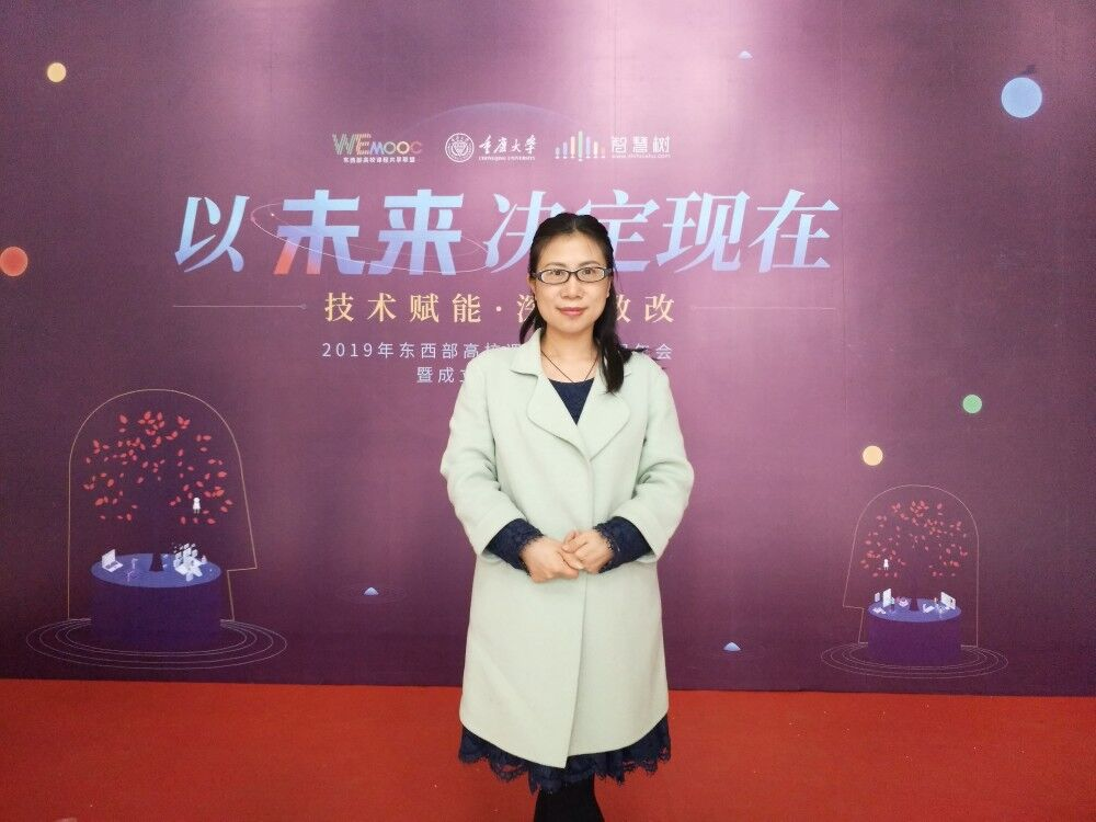重庆师范大学马克思主义学院王开莉副教授(图)