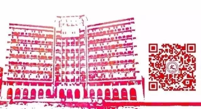 课程招募 | 中国人民大学文学院、国学院早期经典系列研讨课(图)