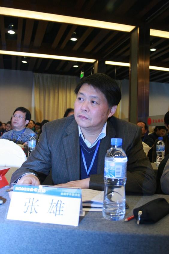 上海财经大学人文学院哲学系博士生导师张雄教授(图)