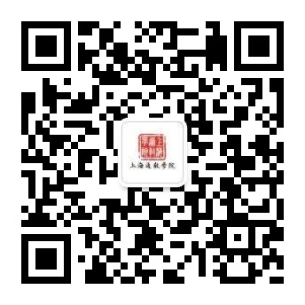 第四届上海道教居士班招生启告(图)