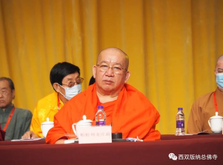 中国佛教协会副会长帕松列龙庄勐:保护少数民族语言文字,铸牢中华民族共同体意识(图)