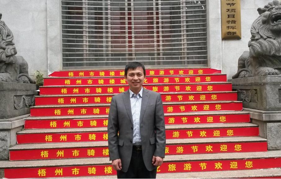 梧州学院马克思主义学院刘寒刚副教授(图)
