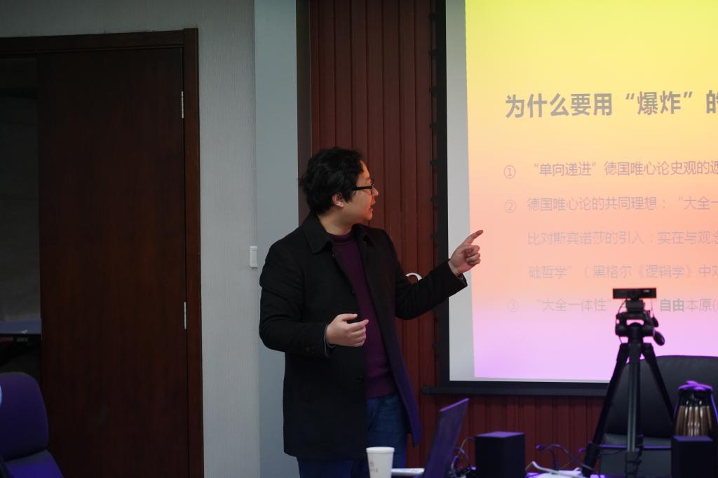"""华中科技大学王丁老师谈""""自然、知识与理性——德国唯心论的三次内部'爆炸'与演进""""(图)"""